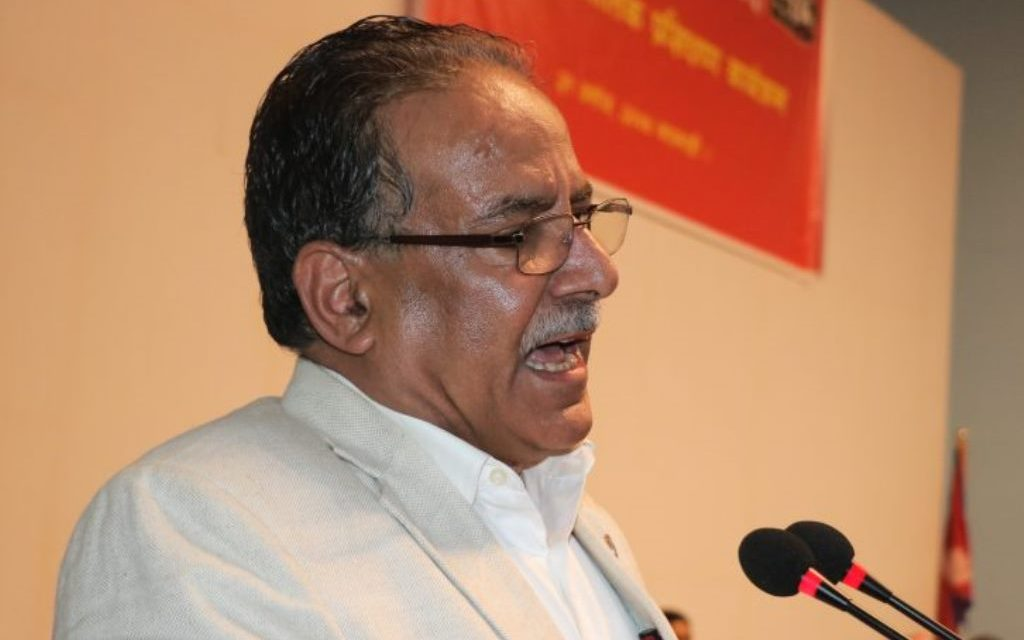 Maoist Centre chair Dahal says he proposed unity with UML