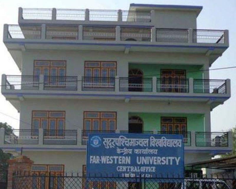 Bhimduttanagar Municipality, FWU sign MoU on partnership