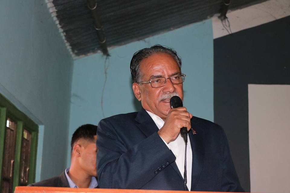 Leader Prachanda appreciates community schools for improvement