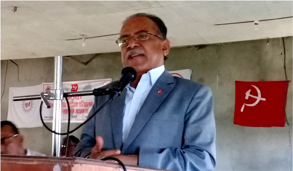 Women's role crucial for implementation of constitution: chair Dahal