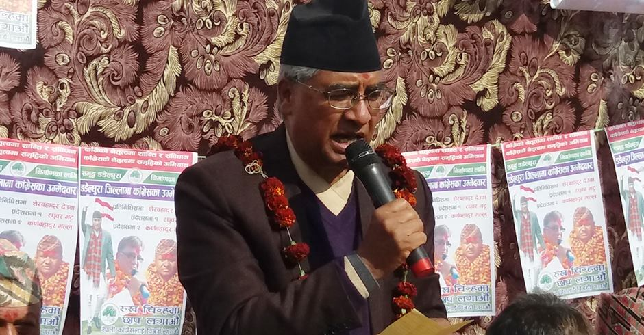 People are rulers in democracy: PM Deuba