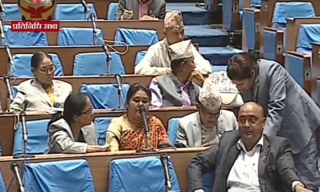 संसदमा शोक प्रस्ताव पारित