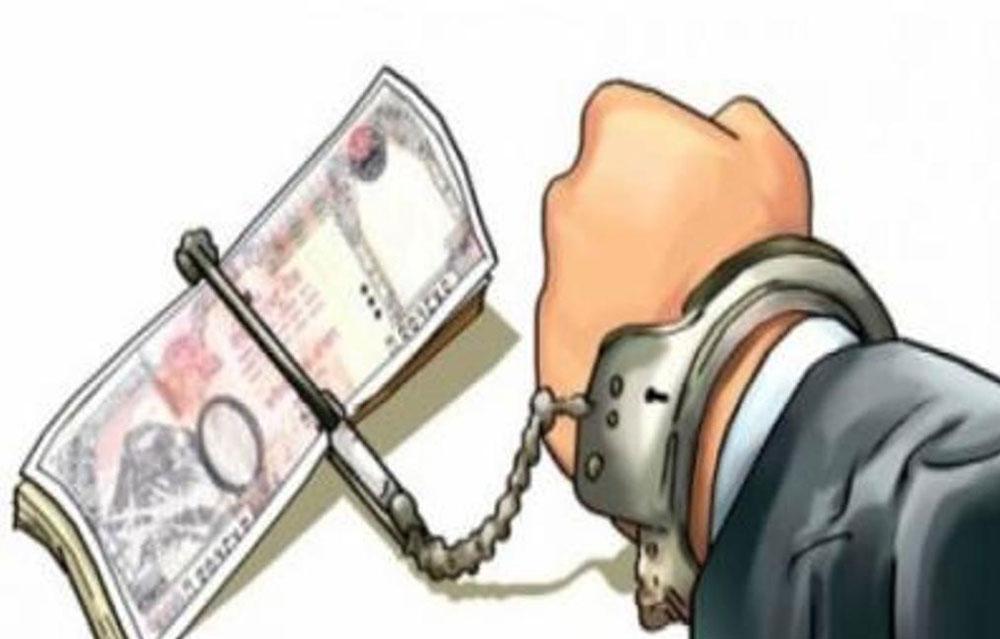 भ्रष्टाचार आरोपमा निमित्त कार्यालय प्रमुखविरुद्ध मुद्दा दर्ता