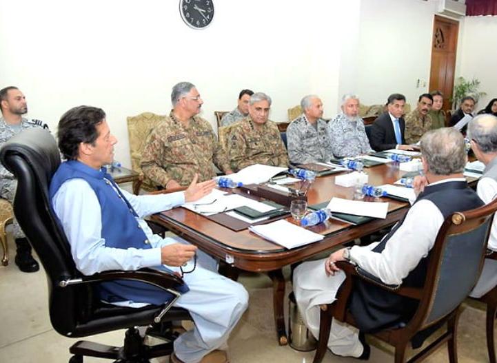 कश्मिर मुद्दामा पाकिस्तानको कडा निर्णय, भारतसँगको सम्बन्ध तोड्यो