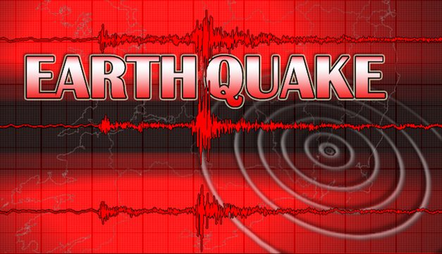 बिहानै ५.८ म्याग्नीच्युडको भूकम्प