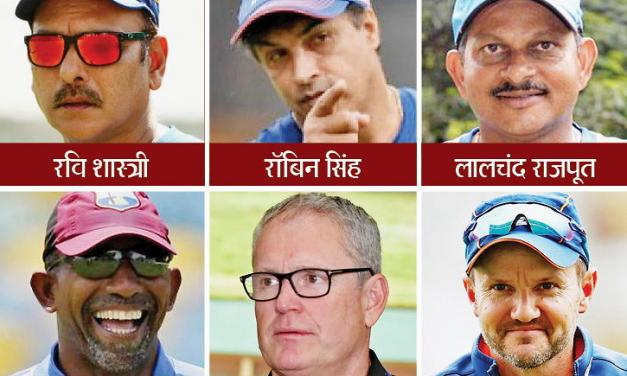 भारतीय क्रिकेट कोचको घोषणा आज, को अगाडि ?