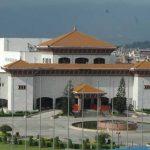 संसद् भवनमा सुविधासम्पन्न चमेना गृह