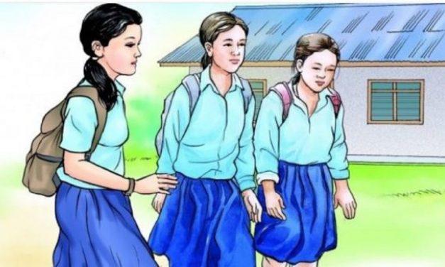 अभिभावकलाई दैनिक  रु १५