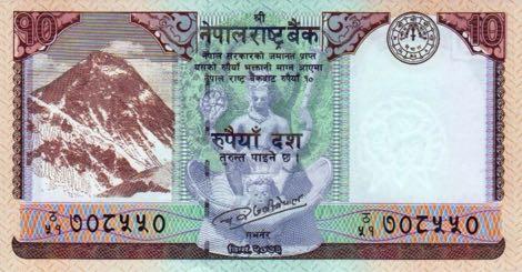 'पत्रु' खाने विद्यार्थीलाई १० रुपैयाँ जरिवाना