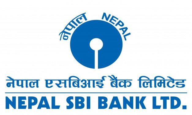 नेपाल एसबिआई बैंकले घाेषणा गर्याे लाभांश