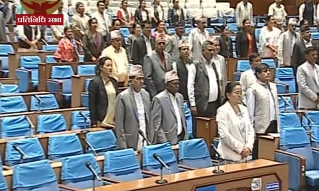 सङ्घीय संसद्को चौथो अधिवेशन अन्त्य