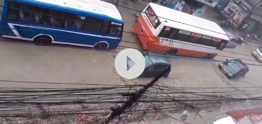 पानी परेपछि जोरपाटीको सडकमै बाढी (भिडियो)