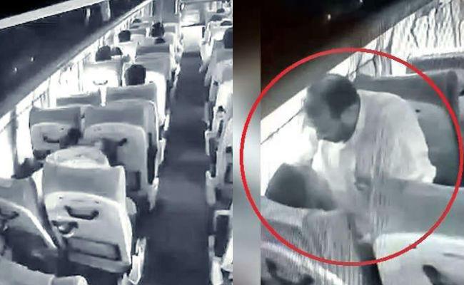 बसमा यात्रा गरेकी किशोरीमाथि चालक र सहचालद्वारा बलात्कारको प्रयास