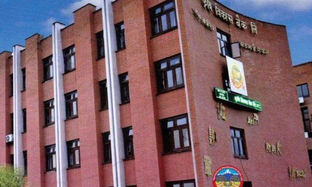 कृषि विकास बैंक घोटाला प्रकरणः ८ जनाविरुद्ध मुद्दा