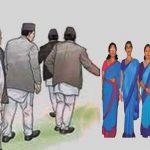 सरुवामा नयाँ नियम,  सोर्सफोर्सका कर्मचारीलाई तनाव