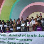 'मुक्त टुँडिखेल' अभियान पाँचौ हप्तामा