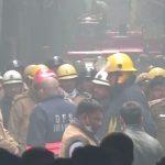 दिल्लीमा भिषण आगलागी, कम्तिमा ४३ जनाको मृत्यु