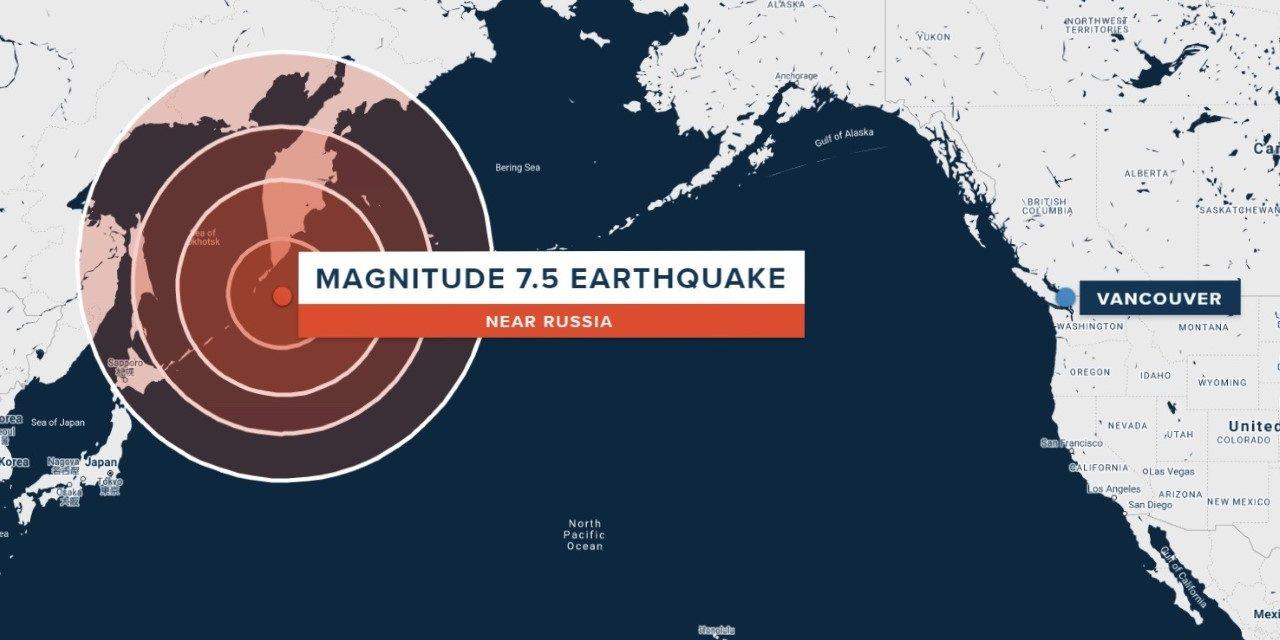 रुसमा ७.५ म्याग्नीच्यूडको भूकम्प, सुनामी आउन सक्ने