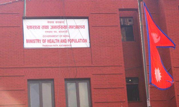 ज्वरोको बिरामी नहेरेर मर्ने स्थिति नहोस्: स्वास्थ मन्त्रालय